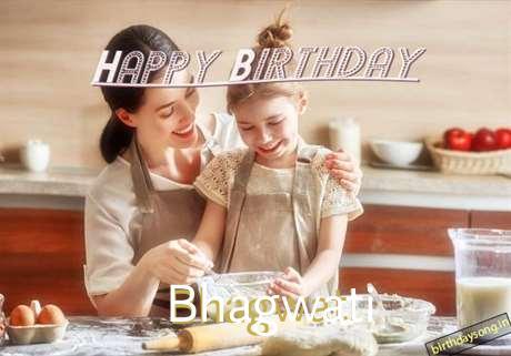 Birthday Wishes with Images of Bhagwati