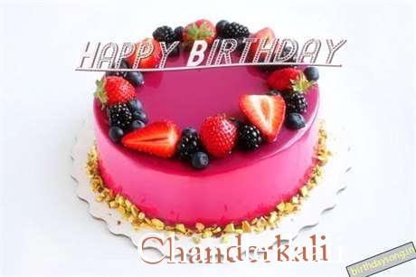 Wish Chanderkali