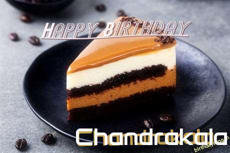 Chandrakala Cakes