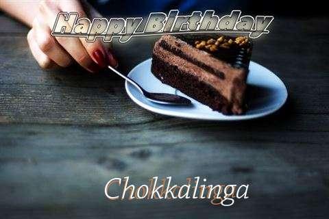 Birthday Wishes with Images of Chokkalinga