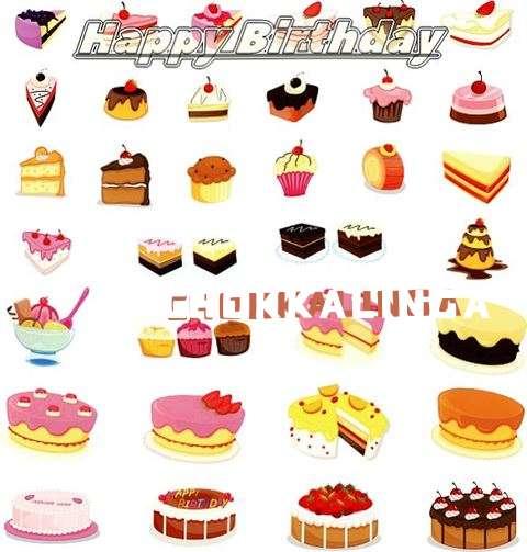 Birthday Images for Chokkalinga