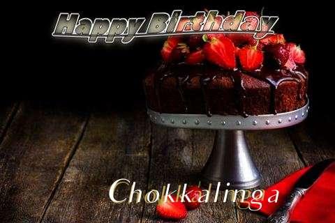 Chokkalinga Birthday Celebration