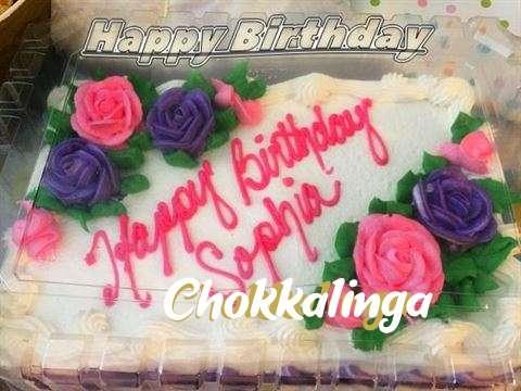 Chokkalinga Cakes