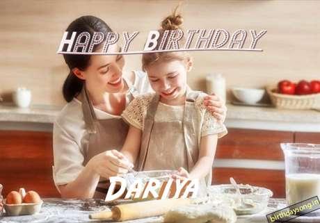 Birthday Wishes with Images of Dariya