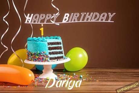 Dariya Birthday Celebration