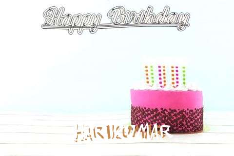 Happy Birthday to You Harikumar