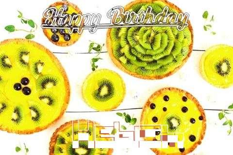 Happy Birthday Hebah Cake Image