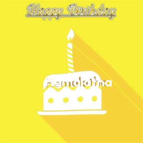 Birthday Images for Hemalatha
