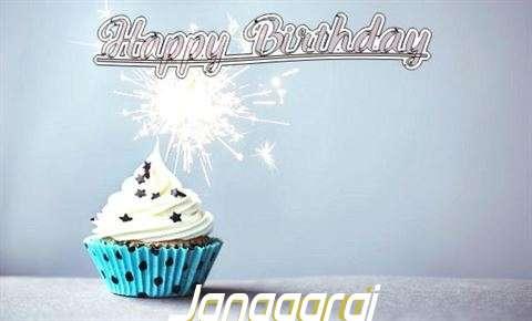 Happy Birthday to You Janagaraj