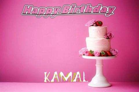 Happy Birthday Wishes for Kamal