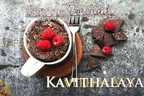 Happy Birthday Wishes for Kavithalaya