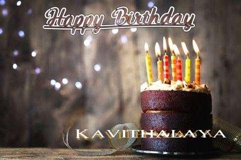 Kavithalaya Cakes