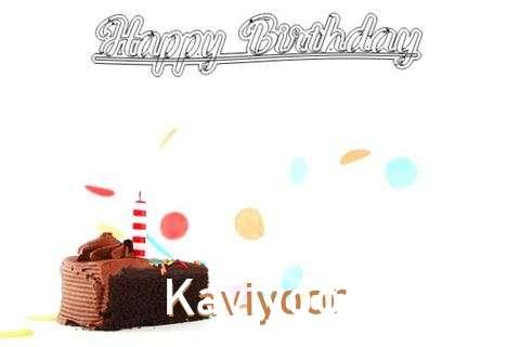 Happy Birthday Cake for Kaviyoor