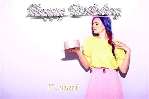 Kumari Birthday Celebration