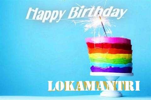 Happy Birthday Wishes for Lokamantri