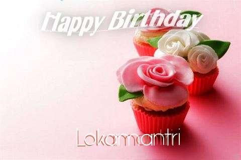 Wish Lokamantri