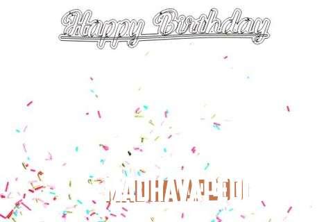 Happy Birthday to You Madhavapeddi