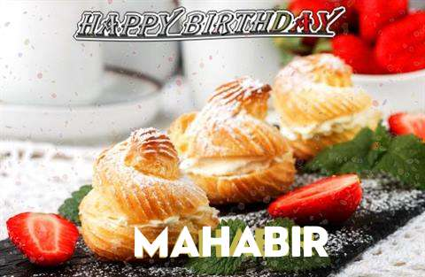 Happy Birthday Mahabir Cake Image