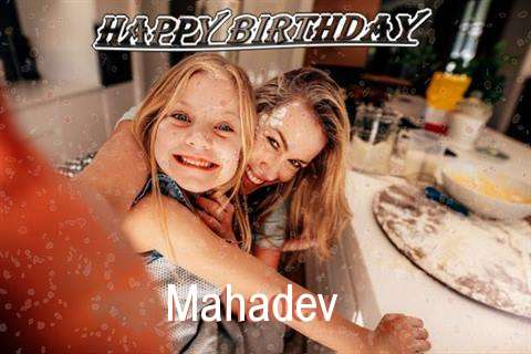 Happy Birthday Mahadev