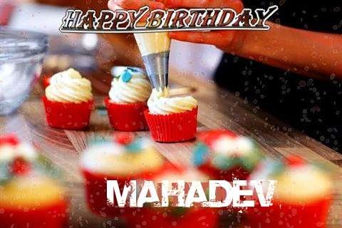 Happy Birthday Mahadev Cake Image
