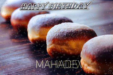 Birthday Images for Mahadev
