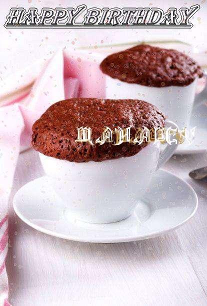 Happy Birthday Wishes for Mahadev