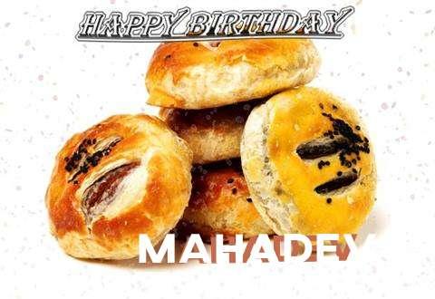 Happy Birthday to You Mahadev