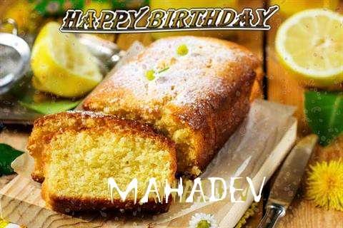 Happy Birthday Cake for Mahadev