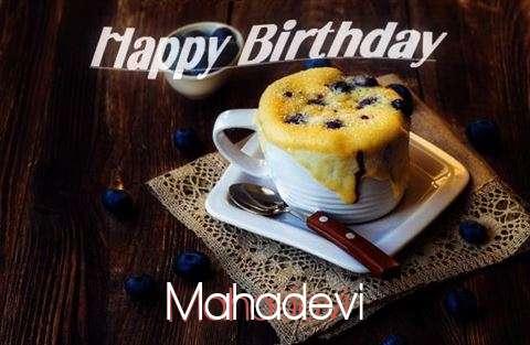 Happy Birthday Mahadevi
