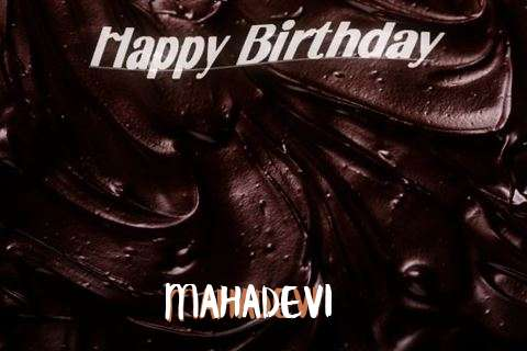 Happy Birthday Mahadevi Cake Image