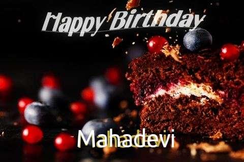 Birthday Images for Mahadevi
