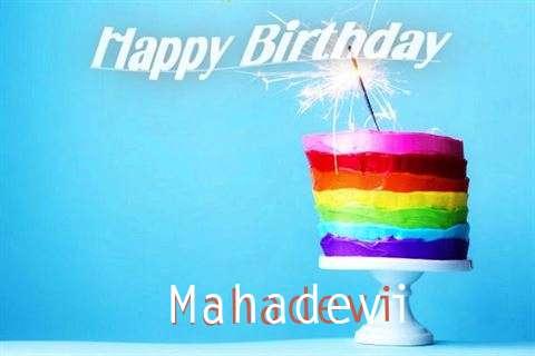 Happy Birthday Wishes for Mahadevi