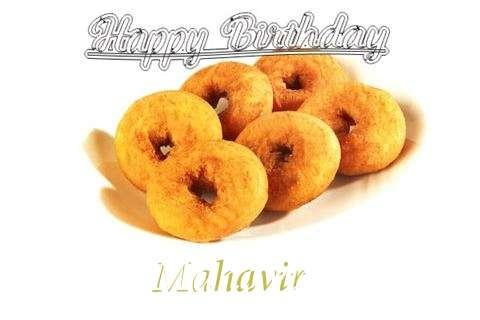 Happy Birthday Mahavir