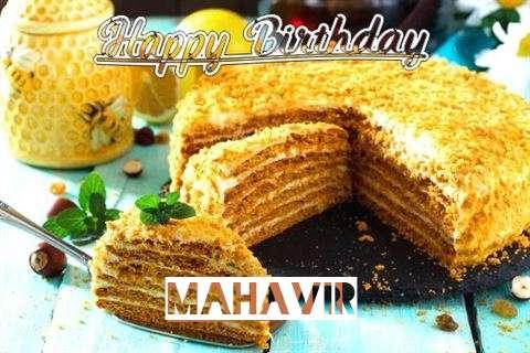 Birthday Wishes with Images of Mahavir