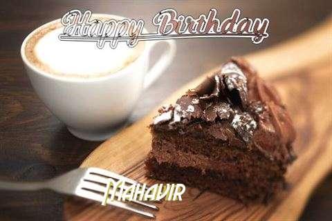 Birthday Images for Mahavir