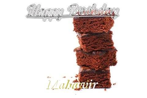 Mahavir Birthday Celebration