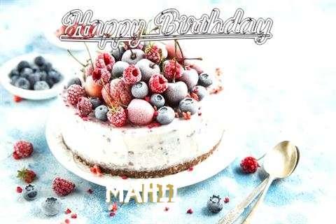 Happy Birthday Cake for Mahii