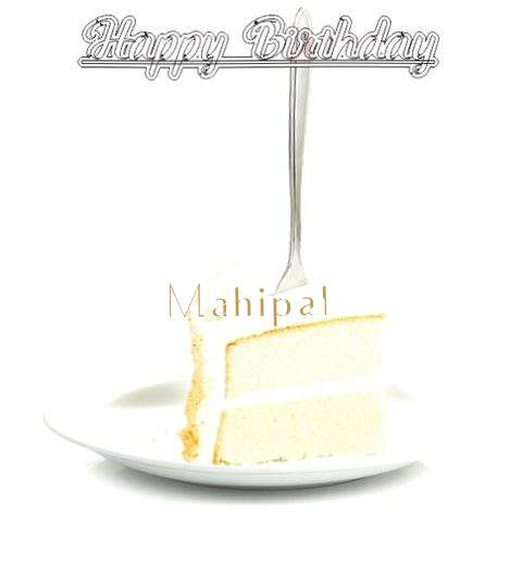 Happy Birthday Wishes for Mahipal