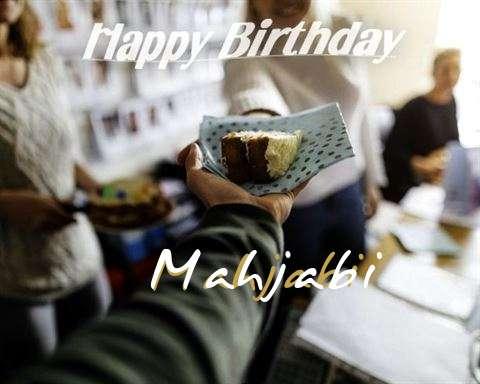 Birthday Wishes with Images of Mahjabi