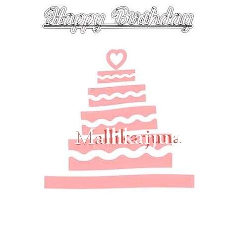 Happy Birthday Mallikarjuna Cake Image