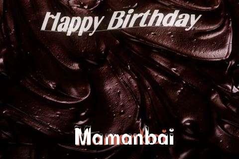 Happy Birthday Mamanbai Cake Image