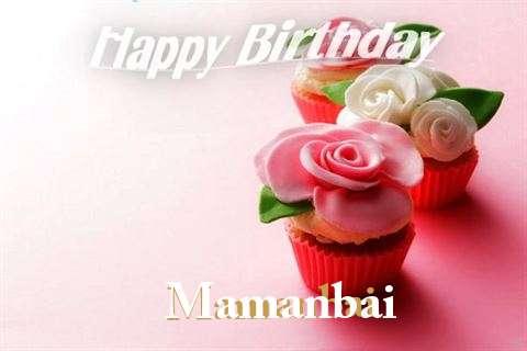 Wish Mamanbai