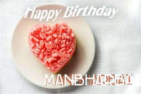 Manbharbai Cakes