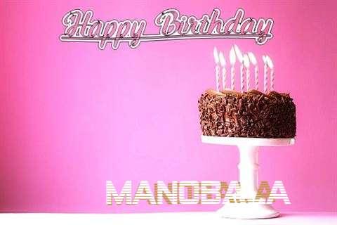 Happy Birthday Cake for Manobala