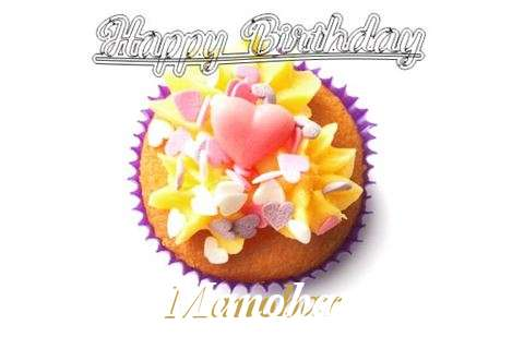 Happy Birthday Manohar Cake Image
