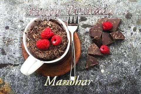 Happy Birthday Wishes for Manohar