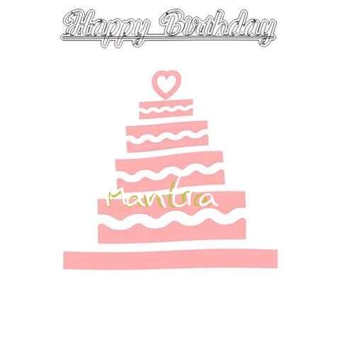 Happy Birthday Mantra Cake Image