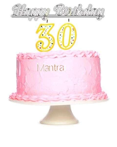 Wish Mantra