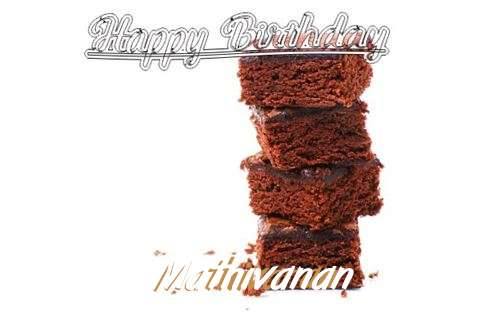 Mathivanan Birthday Celebration