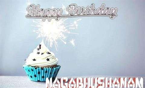 Happy Birthday to You Nagabhushanam